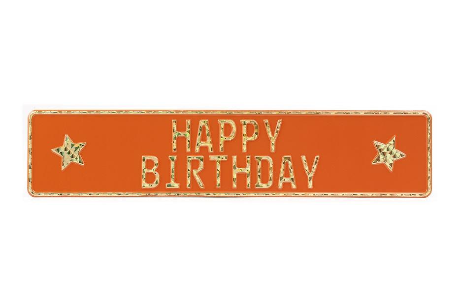 "Fun-Schild ""Happy Birthday"", 520x110 mm"