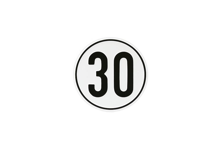 Geschwindigkeitsschild, 30 km/h, Aluminium, Ø 200 mm