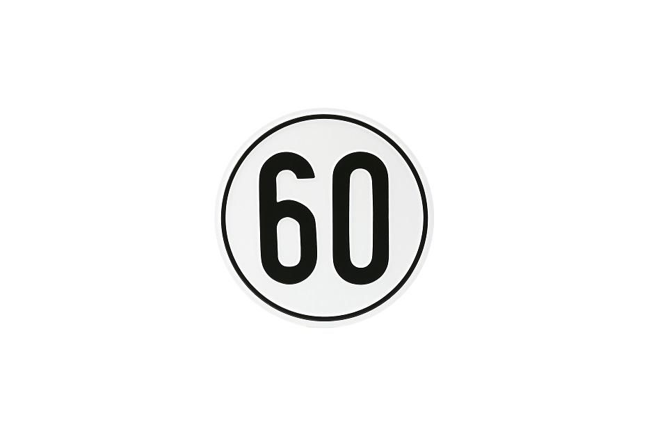 Geschwindigkeitsschild, 60 km/h, Aluminium, Ø 200 mm